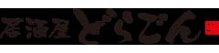 札幌市白石区の居酒屋「居酒屋どらごん」公式ホームページ